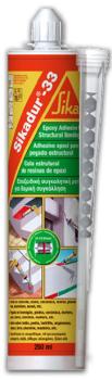Anti-Pick Mastic Joint Sealants - Sika Sikadur 33 Secure Non-Pick